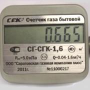 Счетчик газа бытовой СГ-СГК-1,6 фото