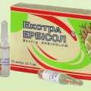 Препарат для лечения (регенерации клеток) печени - Эрбисол, Киев фото