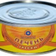 Печень трески натуральная ГОСТ: 13272-80 фото