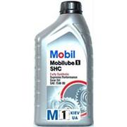 MOBILUBE 1 SHC 75w90 м/транс. 1л синтетика фото