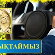 Открытка Құтты Таймыз, 7-34-60 фото