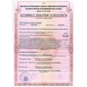 фото предложения ID 2298404