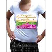 Печать на футболках — нанесение логотипа, любого текста, надписи фото