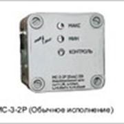 Сигнализаторы МС-3-2Р фото