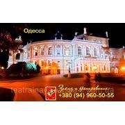 Билеты в Одесский театр оперы и балета. Бронирование, Репертуар. Подробнее.. фото