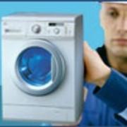 Подключение стиральных машин