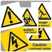 Предупреждающие знаки фото