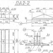 Плита анкерная ПА-2-2 типовой проект 3.407-115 фото
