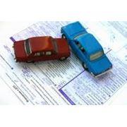 Незалежні судові автотоварознавчі (авто-технічні) експертизи фото