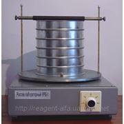 Рассев лабораторный УРЛ-1 фото