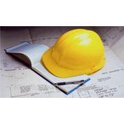 Документация по охране труда и технике безопасности фото