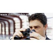 фото предложения ID 895220