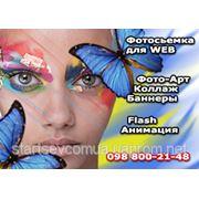 Изготовление flash баннеров фото