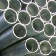 Газлифтные трубы
