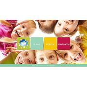 Создание промо-сайта на базе CMS Drupal фото