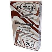Шпатлевка In-Teck Lux Finish полимерная супербелая 5 кг фото