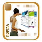 Интернет-портал фото