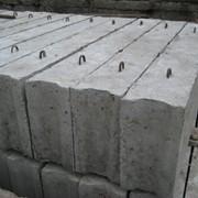 Блоки фундаментные ФБС 24.5.6. цена, купить Вышгород фото