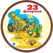 """Шоколадные медали """" С Днем защитника отечества/23 фавраля"""" (разные сюжеты,с логотипом под заказ)2 фото"""