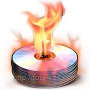 Запись дисков фото