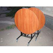 Складной стол для кейтеринга фото