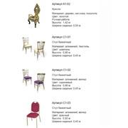 Аренда стульев, столов, текстиля, аксессуаров декора