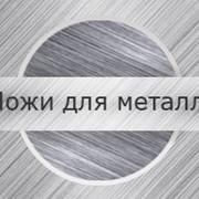 фото предложения ID 13440152