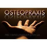 Прием врача остеопата. фото