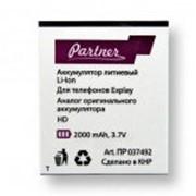 Аккумулятор для Explay HD фото