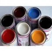 Масляные краски МА-15 в Усть-Каменогорске фото