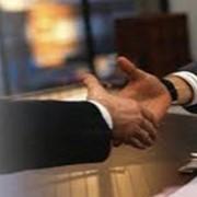 Регистрационные услуги (Регистрация, Перерегистрация, Ликвидация. ИП, ТОО) фото