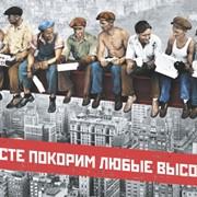 Специальная оценка условий труда СОУТ фото