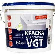 Краска ВГТ для потолков акриловая ВД-АК-2180 Белоснежная 3 кг фото