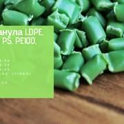 Предлагаем вторичную гранулу ПЭ100, ПЭ80, ПНД 273 фото