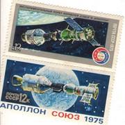 Марка Спутник Аполон и Союз 1975 год фото