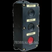 Кнопка ПКЕ 222-3 (кнопка 2-черн. и 1-красн.) фото