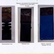 Эпоксил ЭП-0140 – двухкомпонентный грунтовочный лакокрасочный материал, содержащий специальные антикоррозионные пигменты и образующий высококачественное эпоксидное покрытие.Производится по ТУ У 24.3-33264164-004:2006 фото