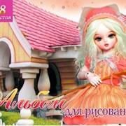 Альбом Кукла в розовой шляпе фото