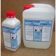 Средство для генеральной мойки санитарных зон и послестроительной уборки Мультивэлт-клин ТУ 2381-002-61530568-2012 фото