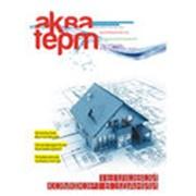 Аква-Терм Украина фото