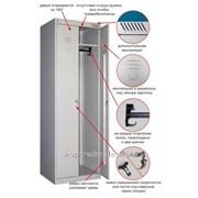 Шкаф для одежды ШРК-22-600