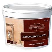 Декоративное перламутровое покрытие Оптимист-Элит Шелковый путь, 5 кг фото