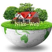 Разработка и Продвижение веб сайтов под ключ фото