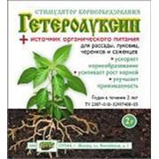 Подкормка для растений Гетероауксин 2г фото