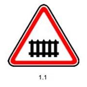 Знак дорожный плёнка Железнодорожный переезд со шлагбаумом фото