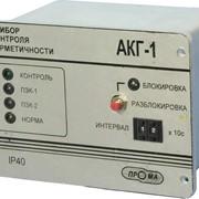 Прибор автоматического контроля герметичности АКГ-1 фото