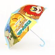 Зонтик детский (Львенок и черепаха) фото