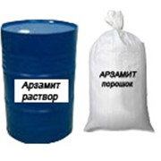 Арзамит