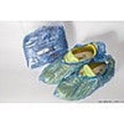 Бахилы медицинские 400х150 мм супер прочные в индивидуальной упаковке (ПНД 17 мкм) фото