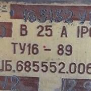 Ящик клеммный ЯК-163132 фото